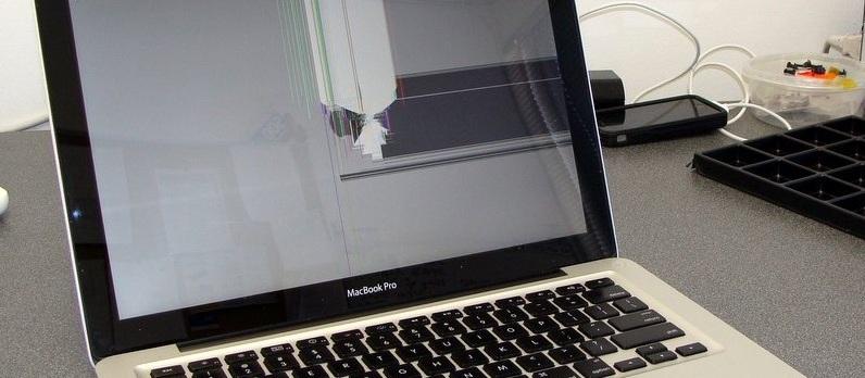 De ce ai nevoie de un geam protectie laptop?