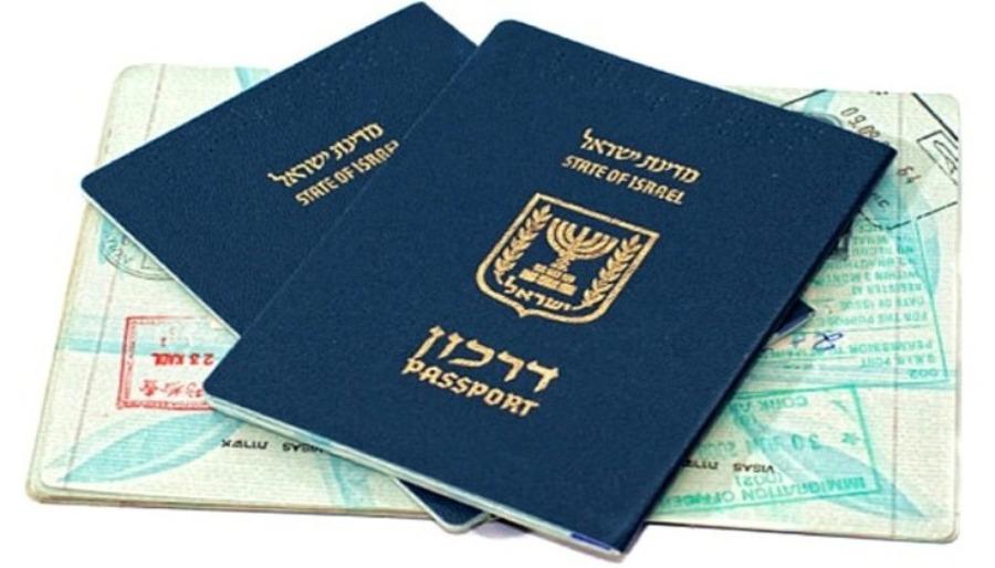 Obtinerea cetateniei israeliene